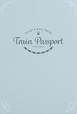 Train Passport 表紙