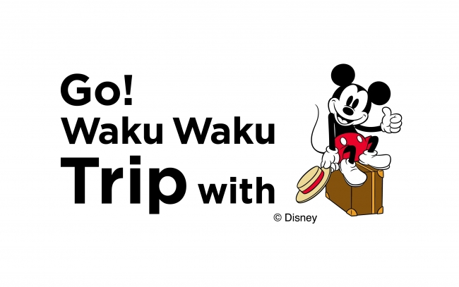 ロゴ (C)Disney