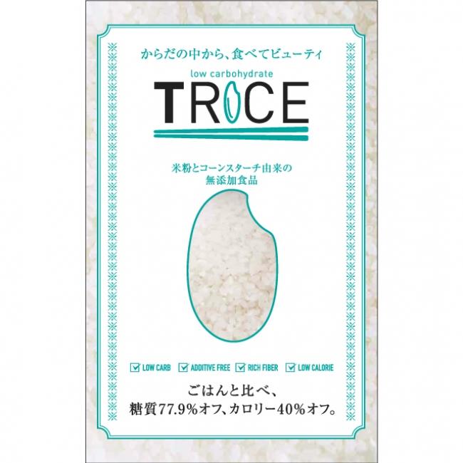 生米タイプ(150g)