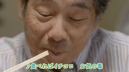 「ふく食解禁130年 下関幸ふくの旅キャンペーン」告知動画2
