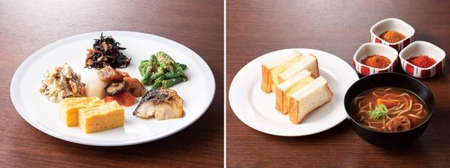 「京都を楽しもう 京の彩り あさごはん」 朝食メニュー (左)おばんざい (右)だしまきサンド・カレー蕎麦・京七味