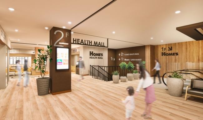 店内2階 HEALTH MALLイメージ