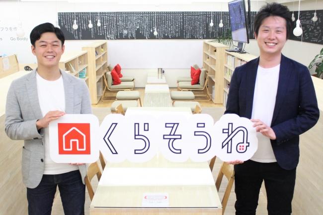 CEO川口(左)とCOO堀口(右)