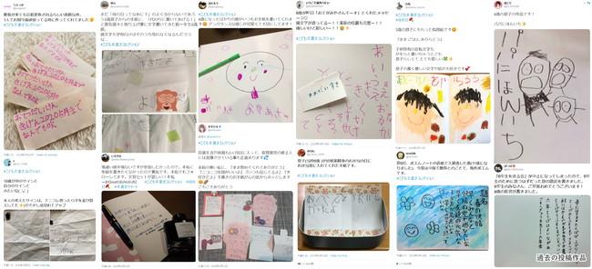 読める日本語を枠にとらわれず書くことは、書家でもできる人がほとんどいない。