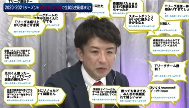 Twitter連動 イメージ
