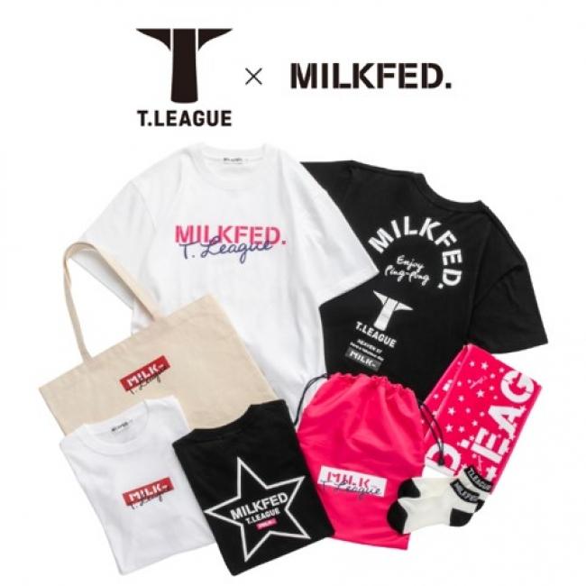 MILKFED.×T.LEAGUEのコラボレーショングッズ