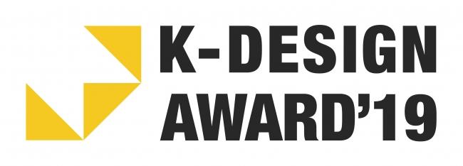 K-DESIGN AWARD 2019