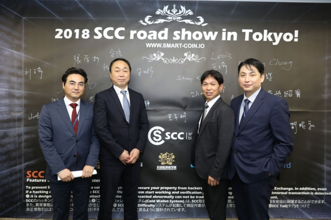 2018年9月30日には東京都でイベントを開催、 新サービス「スマートコイン」の発表を行った。