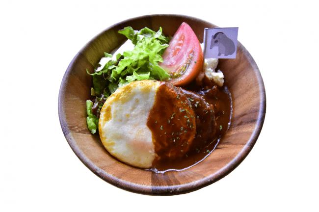 「バクバクハンバーグ」 1,200円(税込)