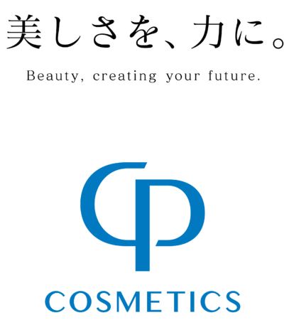 美しさを、力に。CPコスメティクス