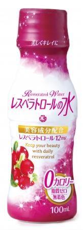 レスベラトロールの水