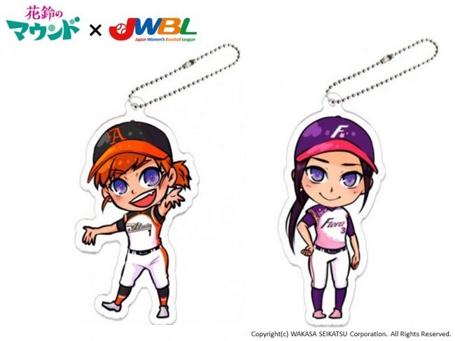 左から球団ユニフォームを着用した花鈴(かりん)と美玲(みれい)