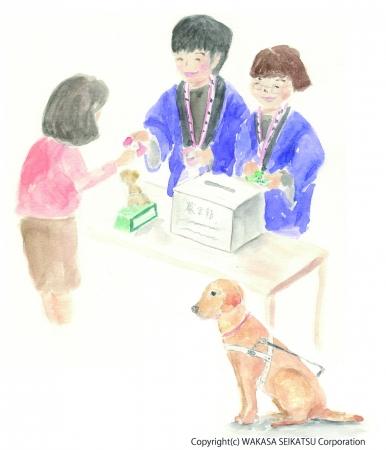 「〈ストーリー1〉健康が1番、どんなことでも1番のりする大阪のおばちゃん」の挿絵より