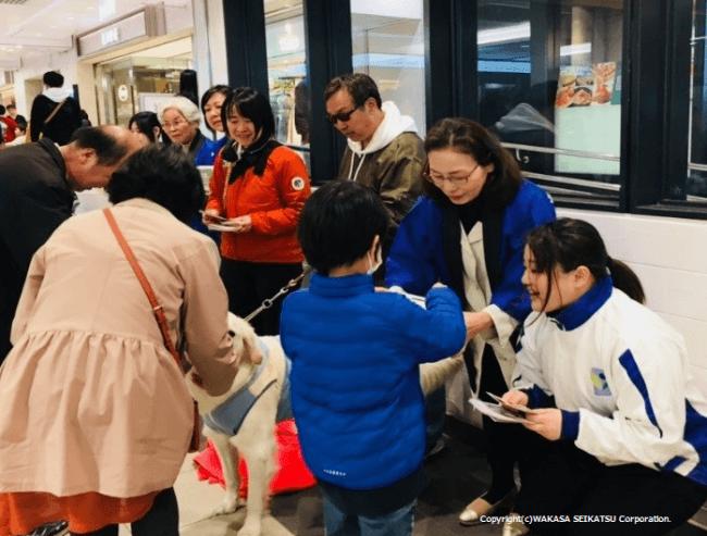 平成最後の「盲導犬ふれeye募金」を実施しました。