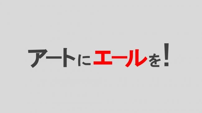 コロナ 東京 今日