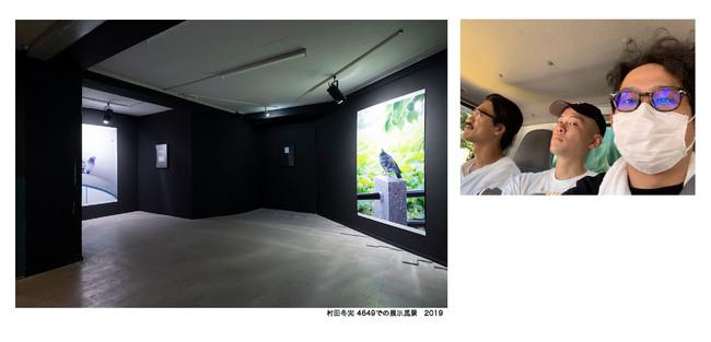トーキョーアーツアンドスペース 10/10(土)より開催!TOKAS Project Vol. 3 「東京デトロイトベルリン」