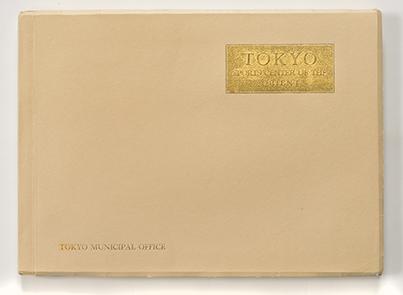 Tokyo Sports Center of the Orient 「東洋のスポーツ中心地東京」 1933年(昭和8)