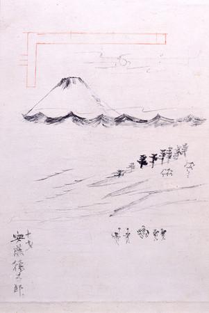 「三保松原図」 安藤徳太郎(歌川広重)/筆 文化3年(1806) (東京都江戸東京博物館蔵)