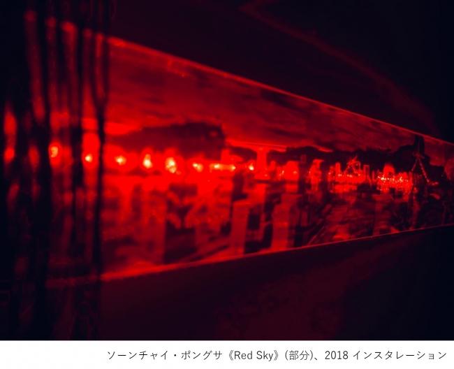 トーキョーアーツアンドスペース レジデンス2019 成果発表展「予兆の輪郭」