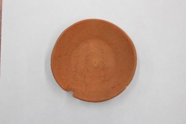 和歌刻書土器(わかこくしょどき) ケカチ遺跡 出土 (山梨県甲州市:平安時代 10世紀)