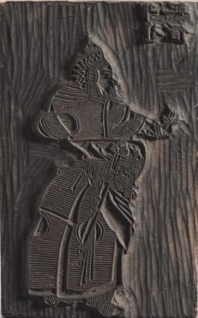 新年の厄除に貼り出した版画の板木 ?画板 朝鮮後期(1592-1863)  ソウル歴史博物館蔵