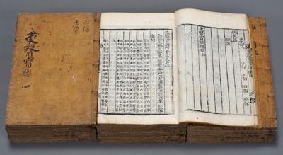 王の命令で編纂された最も有名な医書 東医宝鑑  朝鮮後期(1592-1863) ソウル歴史博物館蔵