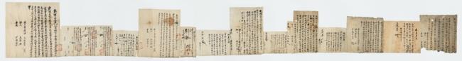 16年間に6回も転売されたことを示す家屋の売買証文 漢城府家舎売買明文(複製) 1757-1773年 韓国土地住宅博物館蔵
