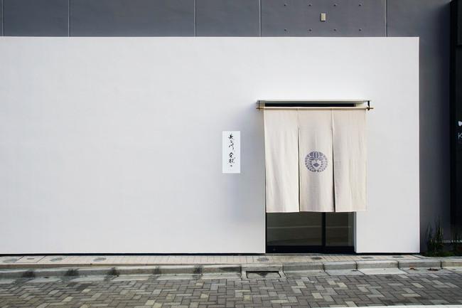 『長谷川栄雅』直営店 外観
