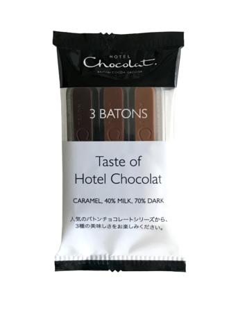 ミニバトンチョコレート