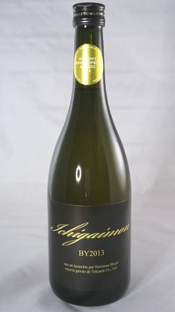 Ichigaimon(R)
