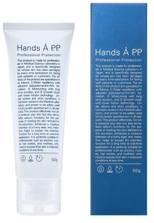 【Hands A P.P.】 (ハンズエープロフェッショナルプロテクション) 容量:50g/価格:2,200円(税抜き)