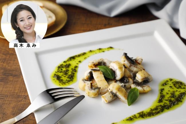<高木ゑみ監修> 鹿児島県産大崎鰻の白焼き 特製バジルソースセット