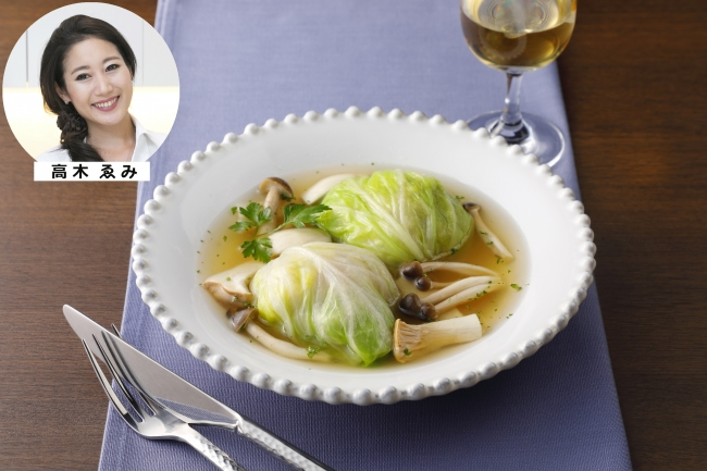 <高木ゑみ監修> 鹿児島黒牛&黒豚ロールキャベツ 特製洋風あさりだしスープセット