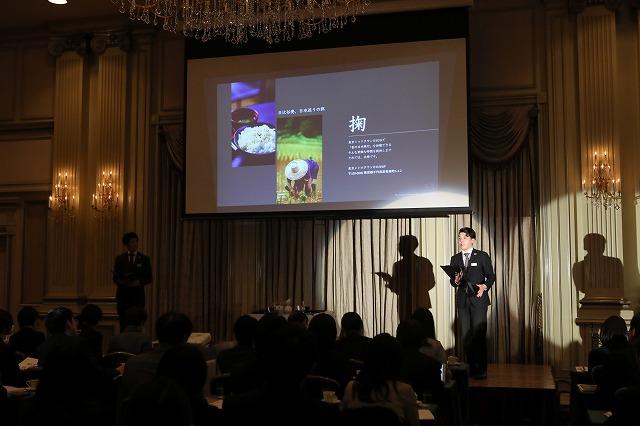 最も評価が高かったE1グループ「掬」 ブライダルゼミ発表会で事業計画を発表しました