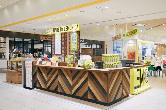 LEMONADE by Lemonicaあべのキューズモール店