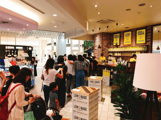 LEMONADE by Lemonica金沢フォーラス店1