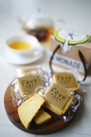 レモネードクッキー(ボックス5枚入り:税込800円)