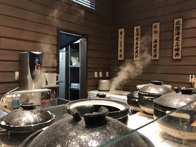 土鍋で炊き上げるこだわりの白米