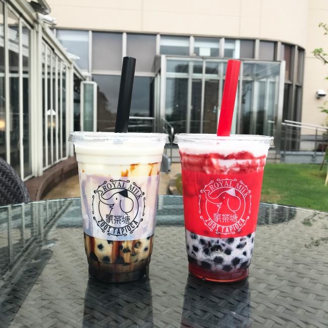 (左)黒糖ロイヤルミルク (右)苺ロイヤルミルク)