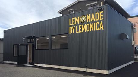 レモネード専門製造工場