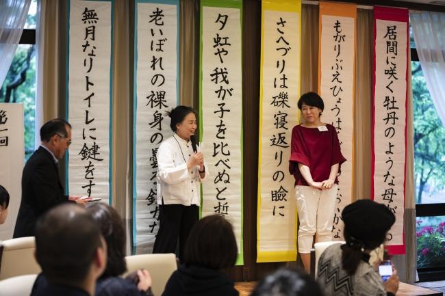 第1回「おウチde俳句大賞」は福島県の佐藤儒艮さんが見事受賞しました。