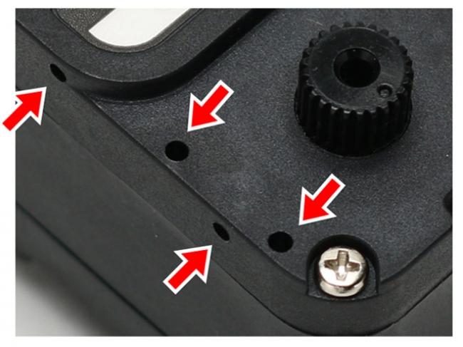 サーボモーターの固定穴(一部)