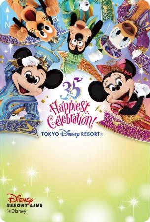 東京ディズニーリゾート35周年happiest Celebrationグランド