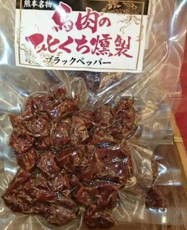 鳥肉のひとくち燻製 税込698円