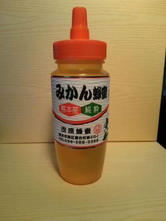 熊本産みかん蜂蜜 250g 税込1,458円