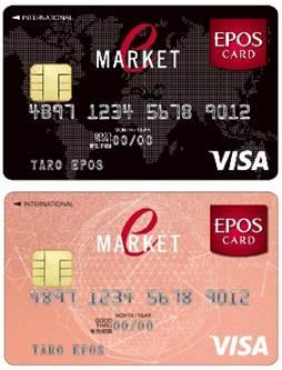 エイブル エポス カード