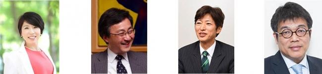 ※写真左より:前野 彩さん(ファイナンシャルプランナー)、渋澤 健さん(コモンズ投信)、中野 晴啓さん(セゾン投信)、藤野 英人さん(レオス・キャピタルワークス)