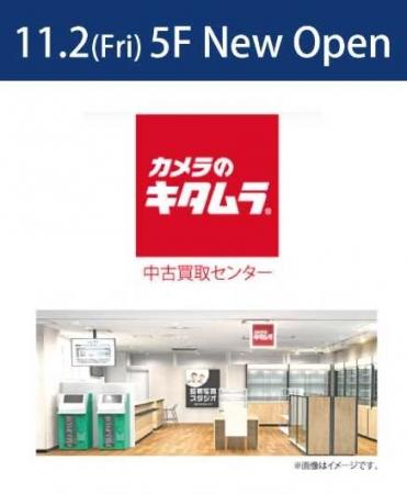 名古屋フラワーホテル 事件