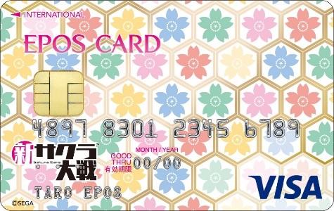 クレジットカード【新サクラ大戦モノグラム】