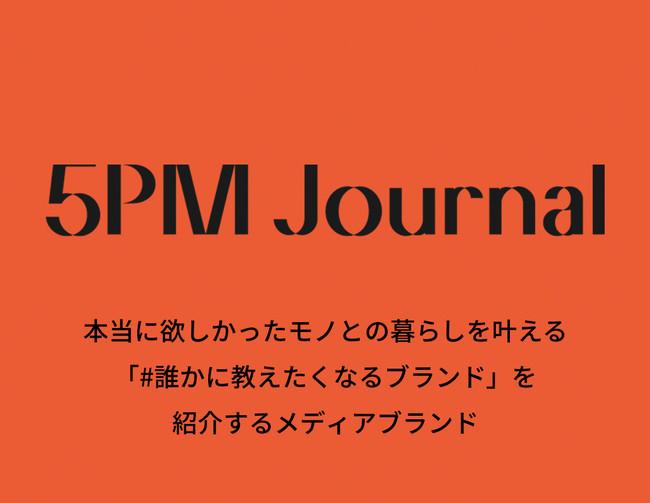 5PM Journal